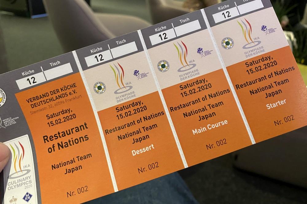 Ich durfte 3-Gänge des japanischen Nationalteams kosten olympiade der köche-Olympiade der Koeche IKA Culinary Olympics 02-Olympiade der Köche – IKA Culinary Olympics 2020 in Stuttgart